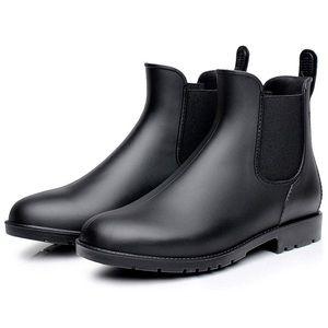 🍎 Like New Women Ankle Rain Boots Size 10